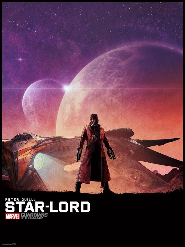 guardians-galaxy-star-lord