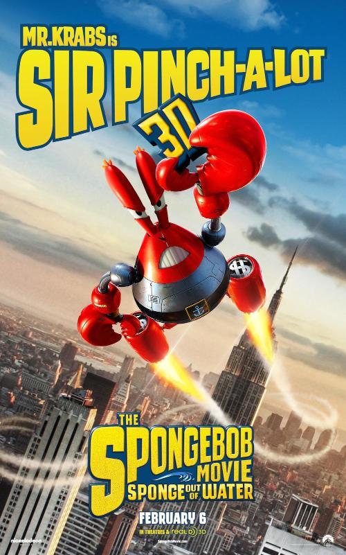 spongebob001