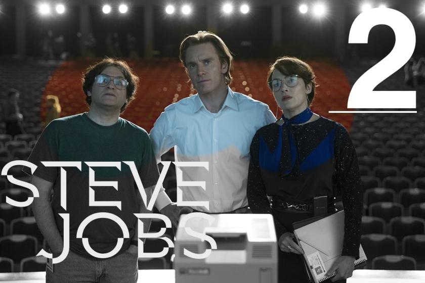 2015-SteveJobs
