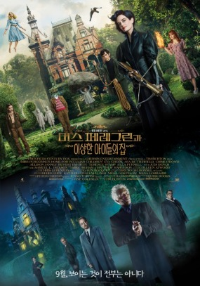 miss_peregrines_home_for_peculiar_children_ver12
