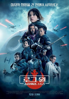 rogue_one_a_star_wars_story_ver28