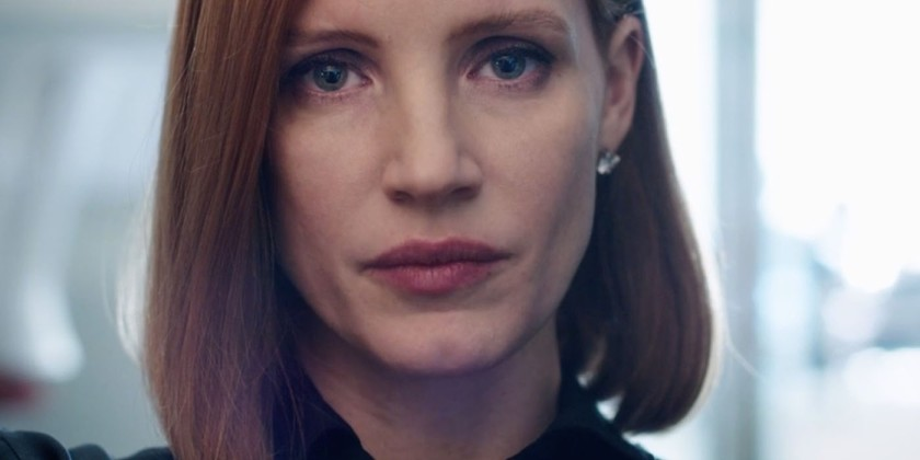 miss-sloane-jessica-chastain-trailer-poster